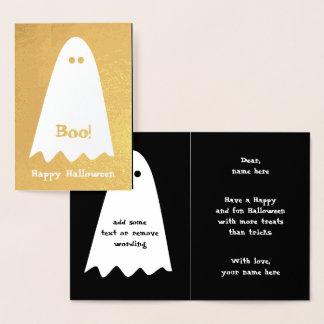 Fun ghost design for kids 箔カード