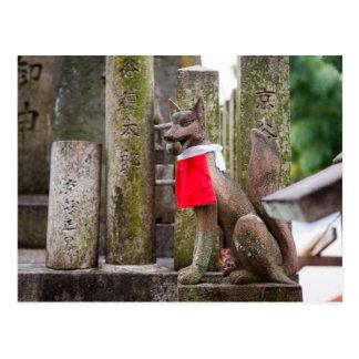 Fushimi Inariの神社のキツネの彫像 ポストカード