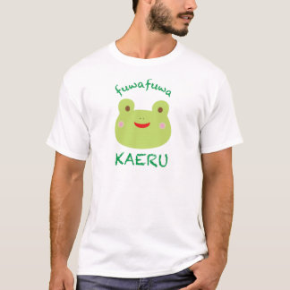 fuwafuwa kaeru Men's T Tシャツ