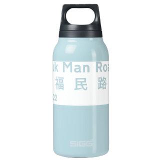 Fxxの人の道、香港の道路標識 断熱ウォーターボトル