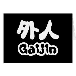 Gaijinの外人|の漢字のNihongoの日本語 グリーティングカード