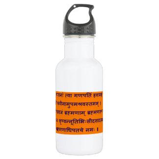 Gajananam Ganapati GaneshaのSanskrit信念 ウォーターボトル