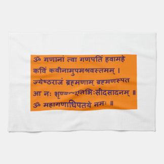 Gajananam Ganapati GaneshaのSanskrit信念 キッチンタオル