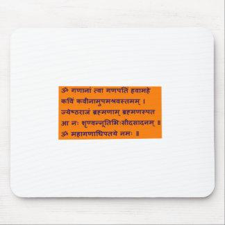 Gajananam Ganapati GaneshaのSanskrit信念 マウスパッド