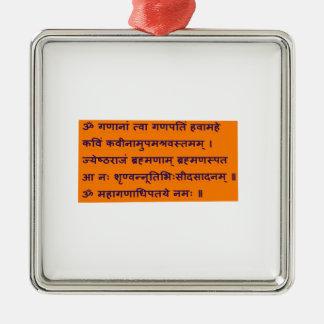 Gajananam Ganapati GaneshaのSanskrit信念 メタルオーナメント