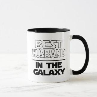 Galazyの最も最高のな夫 マグカップ