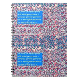 GanapatiのSanskrit信念の祈りの言葉の記号による文字のギフト ノートブック