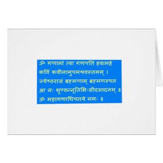 Ganapati GaneshaのSanskrit信念の祈りの言葉の平和ギフト カード