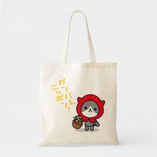 Ganbare日本のバッグ-子猫 トートバッグ