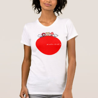 Ganbare日本のTシャツ Tシャツ