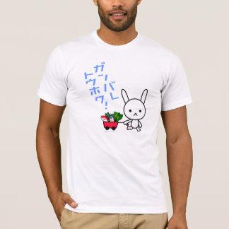 Ganbare TohokuのTシャツ-ウサギ Tシャツ