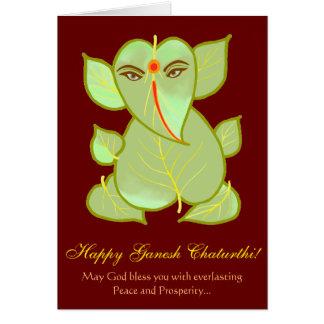 Ganesh Chaturthiの挨拶 カード