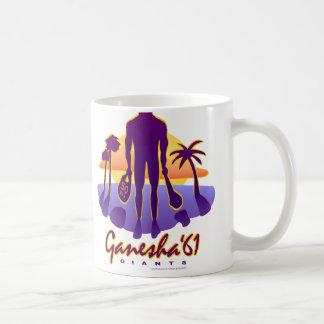 Ganesh HS第50の懇親会1961年 コーヒーマグカップ