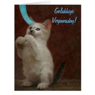 Gelukkige Verjaarsdag! カード