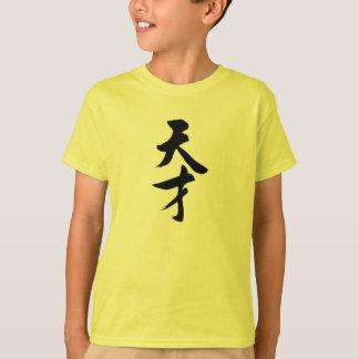 Genius, Kanji, Japanese, calligraphy, Tシャツ