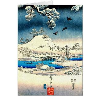 Genji 1853の中間の物語 カード
