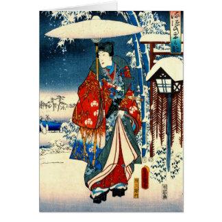 Genji 1853の権利の物語 カード