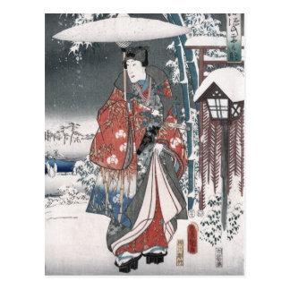 Genji Toyokuni Hiroshigeの日本人のファインアートの物語 ポストカード