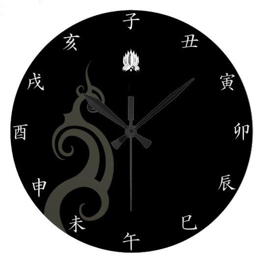Gensyou ラージ壁時計
