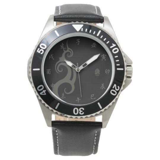 Gensyou 腕時計