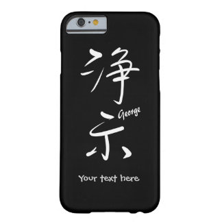 GEORGE - Your firstname in Japanese Kanji Barely There iPhone 6 ケース