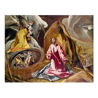 Gethsemane、c.1590の庭の苦悶 ポストカード