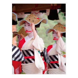 """Gion Festival in Kyoto""(祇園祭・京都)日本 写真 京都 伝統 着物 女性 ポストカード"