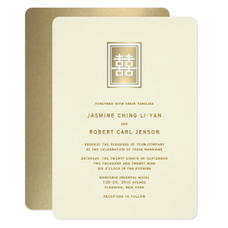 Golden Double Happiness Chinese Wedding Invite カード