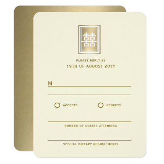 Golden Double Happiness Chinese Wedding RSVP Card カード