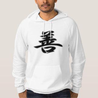 Good -Japanese Kanji- パーカ