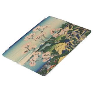 Goten-yamaの丘、Tōkaidō.のShinagawa iPadスマートカバー