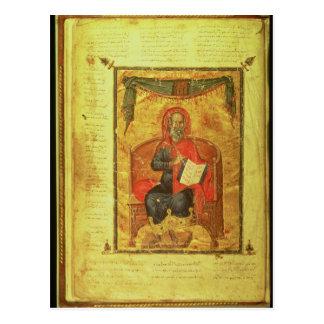 Grec 2144 fol.10vヒポクラテス氏 ポストカード