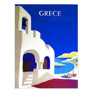 greceのヴィンテージの郵便はがき ポストカード