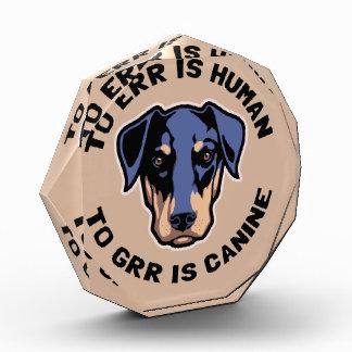 Grrに犬があります 表彰盾