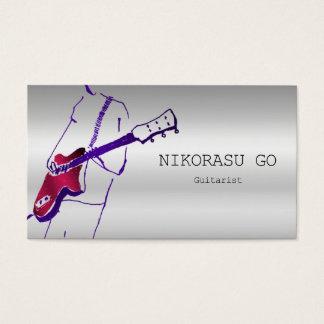 Guitarist 名刺