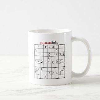 gujaratidoku コーヒーマグカップ