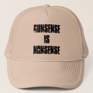 Gunsenseはナンセンスの帽子です キャップ