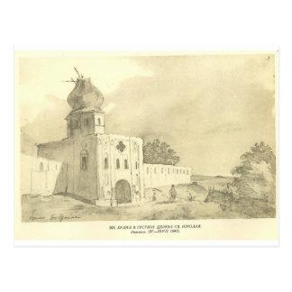 Gustyniaのゲート。 セントニコラスの教会 ポストカード