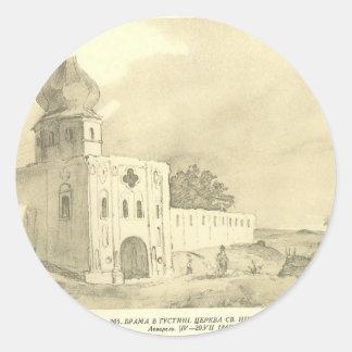 Gustyniaのゲート。 セントニコラスの教会 ラウンドシール