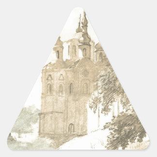 Gustynia。 Stsの教会。 ピーターおよびポール 三角形シール