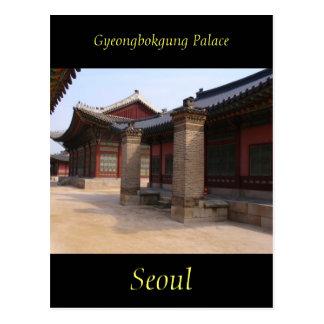 Gyeongbokgung宮殿のインテリア ポストカード