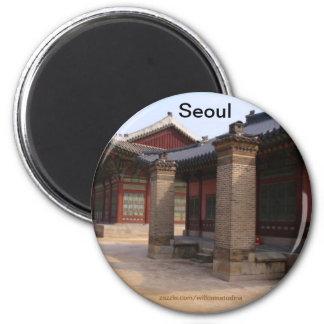 Gyeongbokgung宮殿のインテリア マグネット