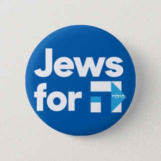 Hヒラリー・クリントンのヘブライ青いボタンのためのユダヤ人 5.7CM 丸型バッジ