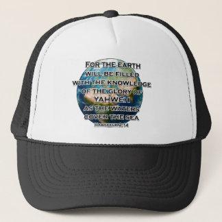 Habakkukの2:14の帽子 キャップ