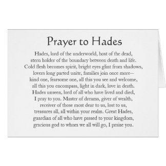 Hadesへの祈りの言葉 カード