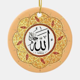 Hafiz Osman著アラーの名前 セラミックオーナメント