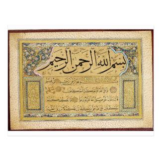 Hafiz Osman著Murakka (装飾的なアルバム) ポストカード