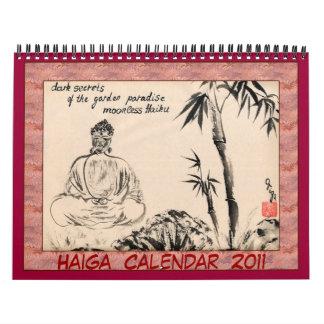 Haigaのカレンダー2011年 カレンダー