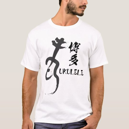 HAKATA UKULELE Tシャツ