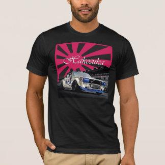 HAKOSUKAのTシャツ Tシャツ